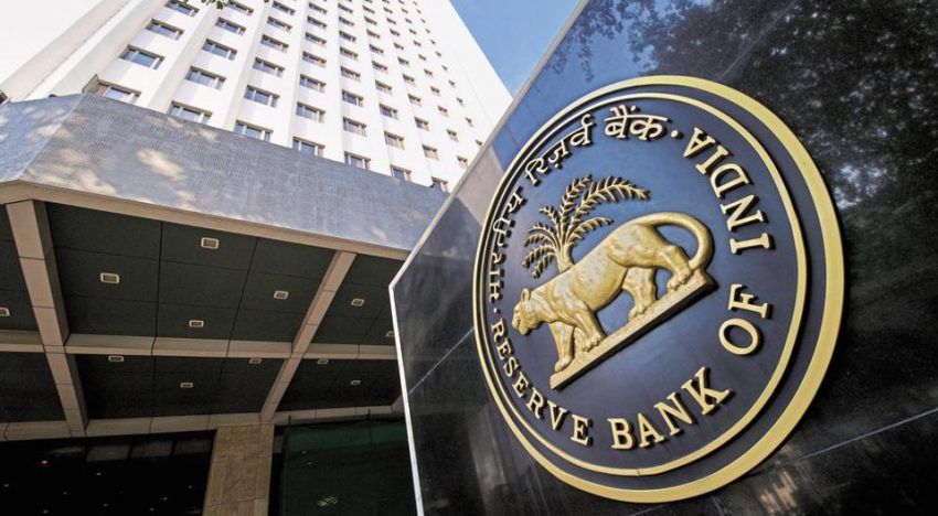 RBI to contest RTI queries on bank audits
