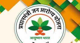 Covid-19 Treatment to be Covered Under Ayushman Bharat – NHA