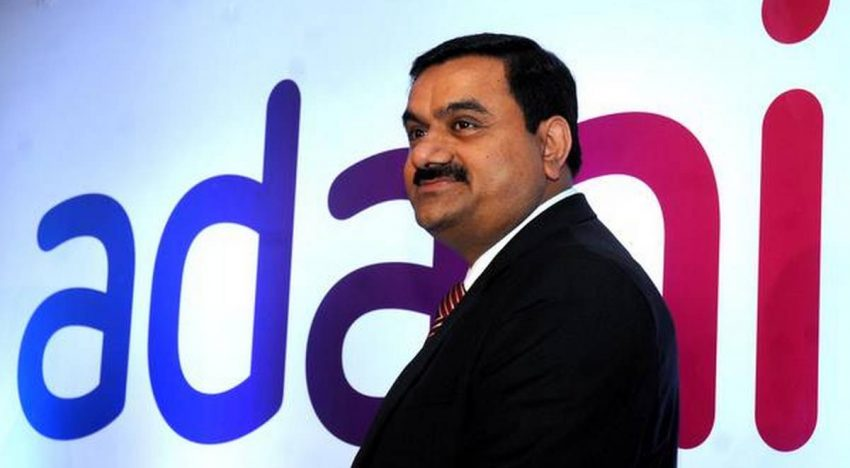Adani sets up new subsidiary for data center park in Vizag, India