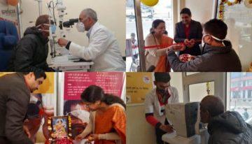 Sightsavers' Netra Vasant Rural Eye Health Program en-visions a brighter future for the rural mass