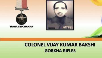 Colonel Vijay Kumar Bakshi , MVC